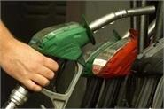 petrol prices reaching the highest level in 55 months