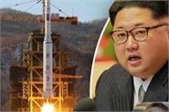 chinese geologists say n korea s main n test site has collapsed