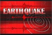 report on china s website notice of two big earthquakes