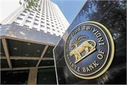 rbi may raise interest rates in the upcoming monetary policy review