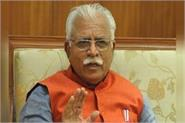 the  base  of corruption will be stopped in haryana cm