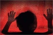 nursery student raped his classmate