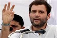 rahul s rally will be a change of leadership in the state congress