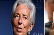 imf chief advice to pm modi more attention to protection of women