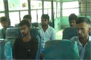 without ticket roadways bus fine