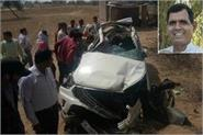 retired dig sumer singh and his mother died in accident