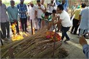 cremation of devinder and kulwinder killed in iraq