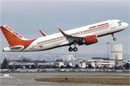 air india loses rs 250 crore every month