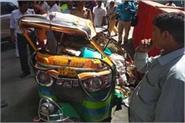 metro girder dropped auto 7 injured
