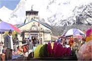 selfie on the chardham yatra route may have to be expensive