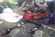 stampede at harauni railway station