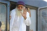 asaram will work in jail to care of plants