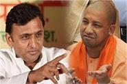 our government will be investigating the encounter akhilesh
