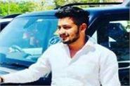 haryana rewari firing murder
