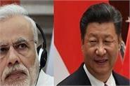 china support to pakistan after pm modi statement