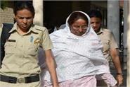 apna ghar case cbi court