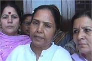 sumitra chauhan says indian ladies will change government like durga