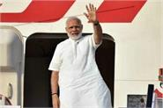 pm modi will be leaving today on a two day visit to china