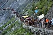 security arrangements for amarnath yatra