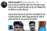 writing sc  st on youth s chest attacked the constitution  rahul