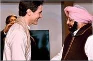 captain gaves trudeau list of 9 radicals canadian govt initiated action