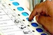 shahkot bye election will be 28 may