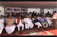 launch of veer kunwar singh jayantasav