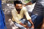 youth injured by negligence of bus driver