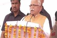 cm khattar inaugurate foundation stone of a bus stand of 17 crores