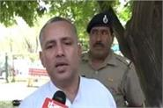 aasaram s threat should be protected from central security agencies