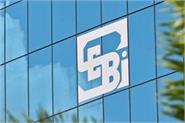sebi may seek forensic probe of icici bank books disclosures