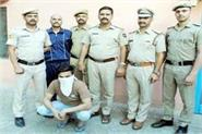 3 arrested including 20 40 gram heroin in 2 different cases