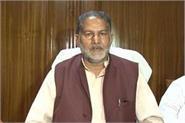 education minister ram bilas sharma will be teaching children in school