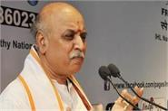 former vhp leader togadia announced to form a new party