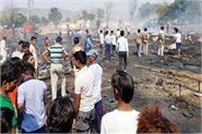 50 slum ashes in fierce fire child burnt alive