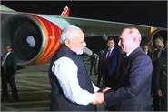 modi goes home after informal summit with putin