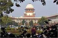 regarding drama of judiciary zindabad karnataka drama