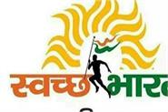 clean india internship scheme and ugc plans will be reviewed