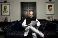 amit shah is now about to puducherry government