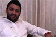 yogi s mla got threatened phone from dubai drawer for 10 lakh