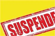 suspend deeo and dealing officer for misleading and ignoring house