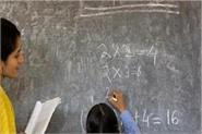 25 shastri teachers got regular