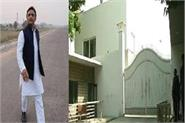 akhilesh has a crores of rupees worth of luxurious bungalow in lucknow