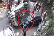 an accident with the ambulance going to take the patient