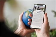 earth is a kit made up of a globe and smartphone app