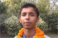 second place found in the state with 495 marks 10th class result