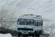 hrtc bus ride on the world highest route