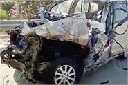 high speed car hit by yamuna expressway two women pilgrims die