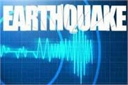 earthquake shocks felt in many parts of uttarakhand