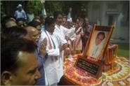 27th death anniversary of rajiv gandhi